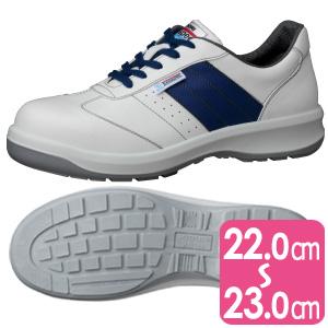 エコマーク認定 静電安全靴 エコスペック ESG3890 eco ホワイト 小