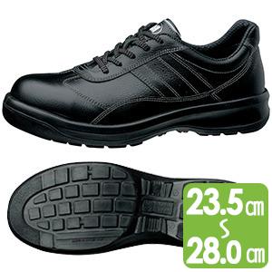 安全靴 G3551 ブラック