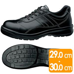 安全靴 G3551 ブラック 大