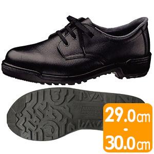 安全靴 MZ010J ブラック 大