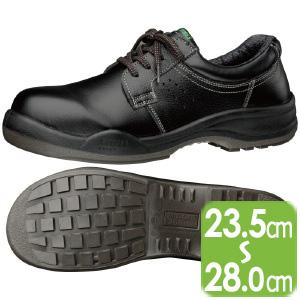 安全靴 プロテクトウズ5 P5210 ブラック