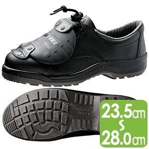 安全靴 CJ010 甲プロM2 ゴム紐