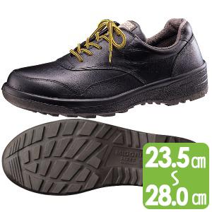 静電安全靴 IP5110 静電 ブラック