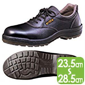 【在庫限り】 快適安全靴 ハイ・ベルデ コンフォート CF211 ブラック