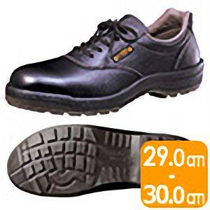 快適安全靴 ハイ・ベルデ コンフォート CF211 ブラック 大