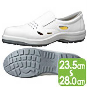 静電安全靴 ハイ・ベルデコンフォート CF200 通気 静電 ホワイト