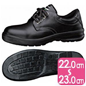 快適安全靴 ハイ・ベルデ コンフォート G3210 ブラック 小