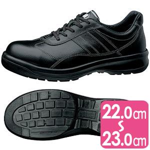 安全靴 G3551 ブラック 小