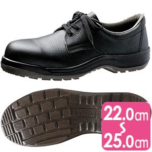 女性用 安全靴 LCJ010 ブラック