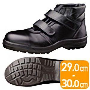 快適安全靴 ハイ・ベルデコンフォート CF225 マジック ブラック 大