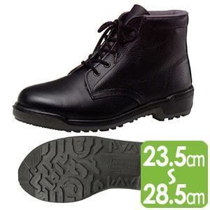 安全靴 MZ020J ブラック