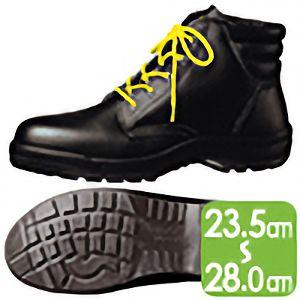 静電安全靴 ハイ・ベルデ コンフォート CF220 静電 ブラック