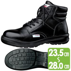 エコマーク認定 静電安全靴 エコスペック ESG3220 eco ブラック