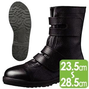 安全靴 MZ035J ブラック