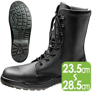 安全靴 CJ030 ブラック