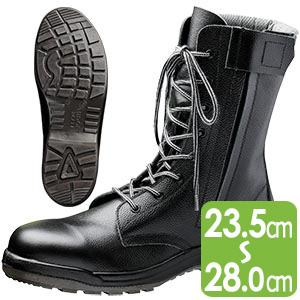 安全靴 CF130F オールハトメ