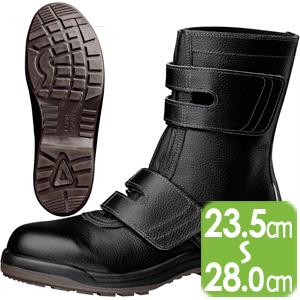静電安全靴 プロテクトウズ5 PCF235N マジック 静電 ブラック