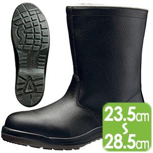 安全靴 CJ040 ブラック