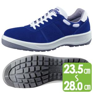 スニーカータイプ作業靴 MS550X ブルー
