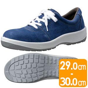 安全靴 MSN350 (ひもタイプ) ブルー 大