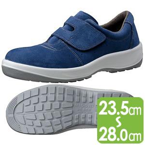 安全靴 MSN355 (マジックタイプ) ブルー