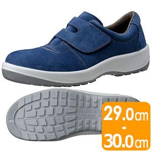 安全靴 MSN355 (マジックタイプ) ブルー 大