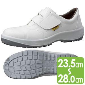 安全靴 MSN395 (マジックタイプ) 静電 ホワイト