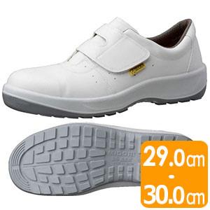 安全靴 MSN395 (マジックタイプ) 静電 ホワイト 大
