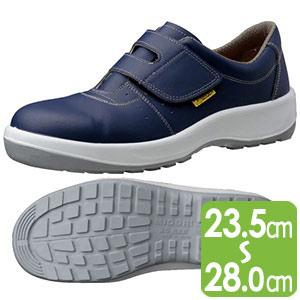安全靴 MSN395 (マジックタイプ) 静電 ネイビー