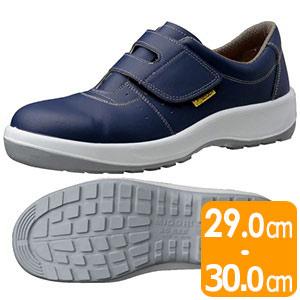 安全靴 MSN395 (マジックタイプ) 静電 ネイビー 大