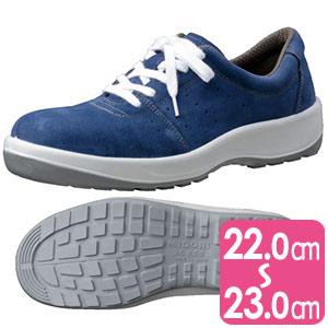 安全靴 MSN350 (ひもタイプ) ブルー 小