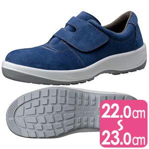 安全靴 MSN355 (マジックタイプ) ブルー 小