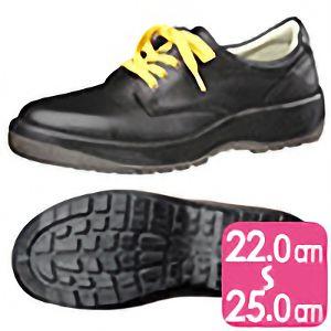 女性用 静電安全靴 LCF440 静電 ブラック
