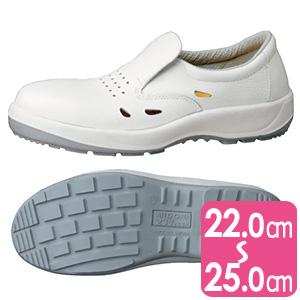女性用 通気静電安全靴 LCF200