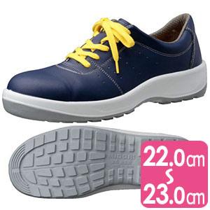 安全靴 MSN390 静電 (ひもタイプ) ネイビー 小