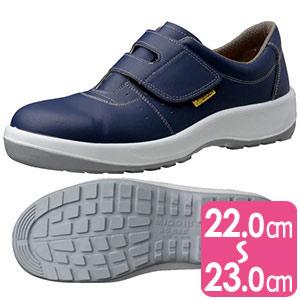 安全靴 MSN395 (マジックタイプ) 静電 ネイビー 小
