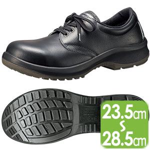 安全靴 プレミアムコンフォート PRM210 ブラック