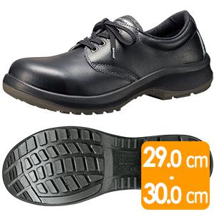 安全靴 プレミアムコンフォート PRM210 ブラック 大サイズ