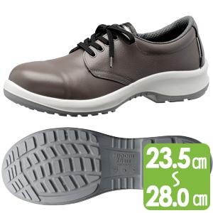 安全靴 プレミアムコンフォート PRM210 グレイ