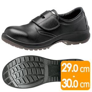 安全靴 プレミアムコンフォート PRM215 ブラック マジック 大