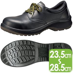 静電安全靴 プレミアムコンフォート PRM210 静電 ブラック