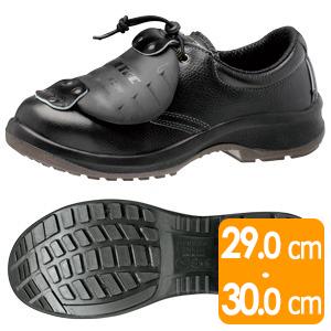 静電安全靴 プレミアムコンフォート PRM210 甲プロM2 ゴム紐 大