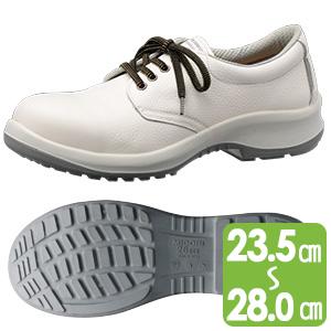 静電安全靴 プレミアムコンフォート PRM210 静電 ホワイト