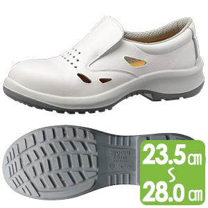 静電安全靴 プレミアムコンフォート PRM200 通気静電 ホワイト