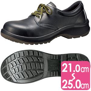 静電安全靴 プレミアムコンフォート LPM210 静電 ブラック