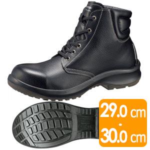 安全靴 プレミアムコンフォート PRM220 ブラック 大