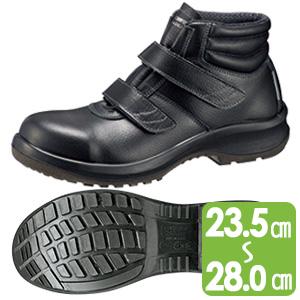 安全靴 プレミアムコンフォート PRM225 ブラック マジック