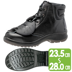 安全靴 プレミアムコンフォート PRM220 甲プロM2 ブラック