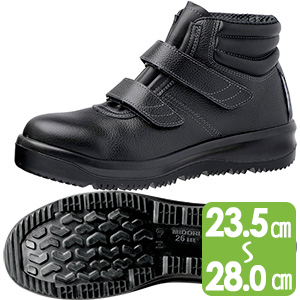 雪上でも滑りにくい耐滑安全靴 オールラウンダー ARD225 ブラック