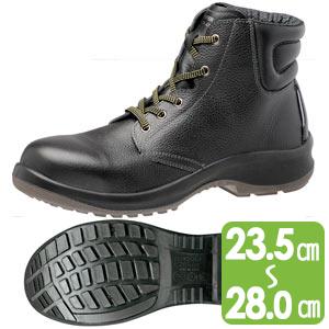 静電安全靴 プレミアムコンフォート PRM220 静電 ブラック